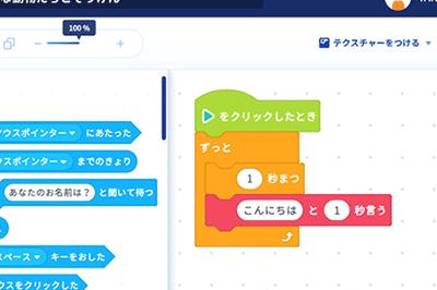 QUREOのコード画面